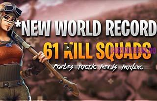 world record fortnite