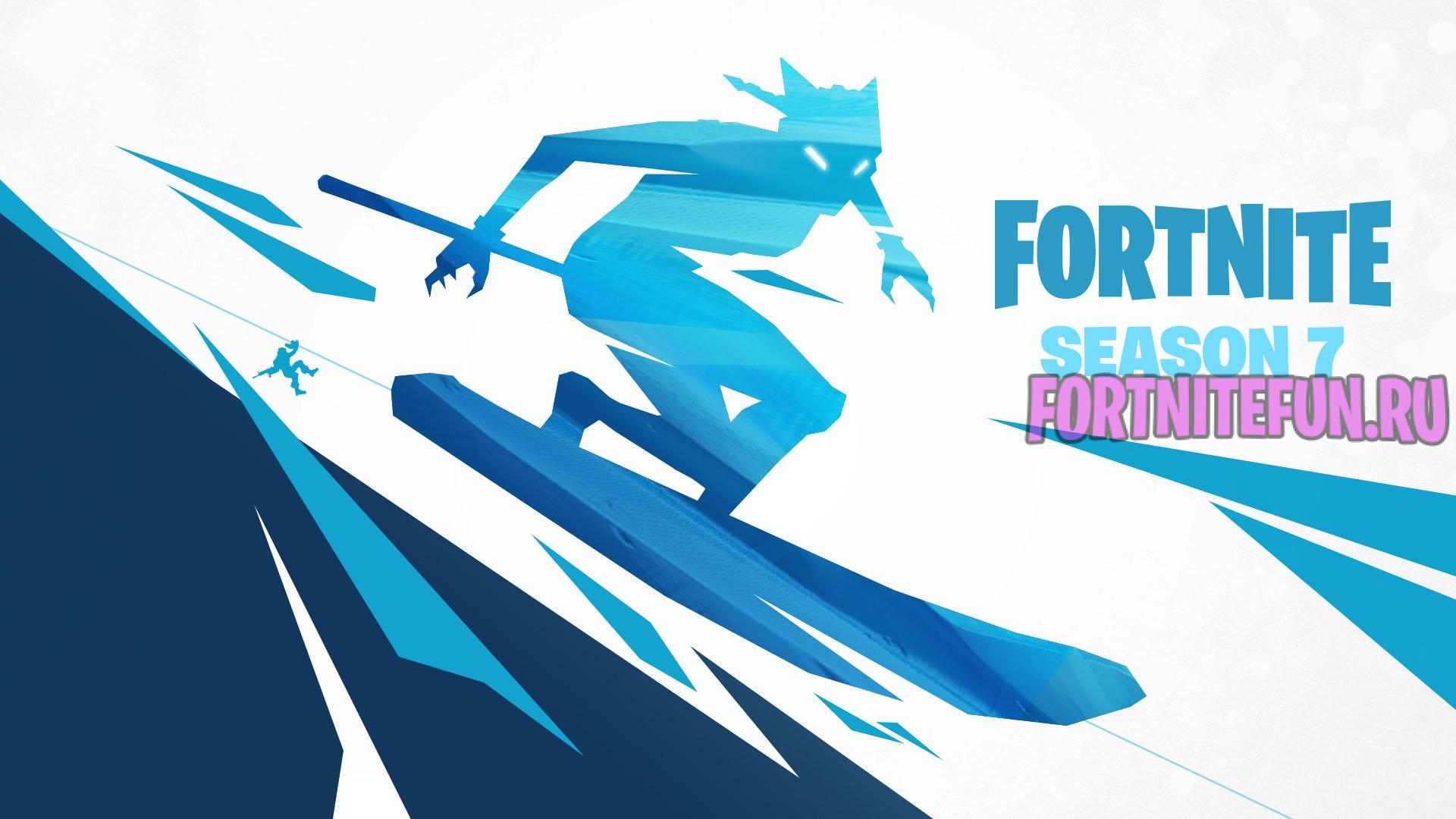 2 сезон 7 - Летающий сноуборд в Фортнайт.