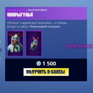 Flapjackie badge 300x300 - Flapjackie (Попрыгунья)