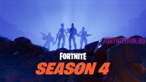 Season4 promo5 300x169 - 4 сезон Фортнайт