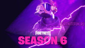 Season 6 Teaser 1 300x169 - 6 сезон Фортнайт