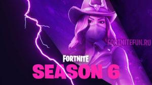 Season 6 Teaser 2 300x169 - 6 сезон Фортнайт