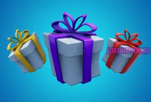 gift 300x203 - Подарки в Фортнайт!