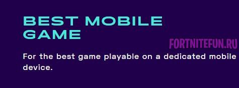 4 - Fortnite на The Game Awards 2018