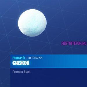 """300x300 - Челленджи """"14 дней Fortnite"""""""