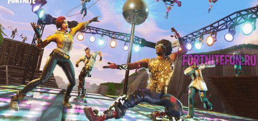 fortnite battle royale disco domination funk ops shade sushi master v775 520x245 - Топ популярных танцев и их происхождение