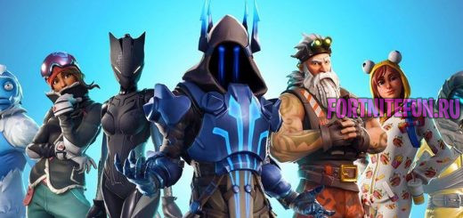 fortnite battle royale season 7 full battle pass all tiers rewards skins back bling 1021x512 520x245 - Все награды Боевого Пропуска 7-го сезона!