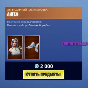Ark badge 300x300 - Ангел (Ark)