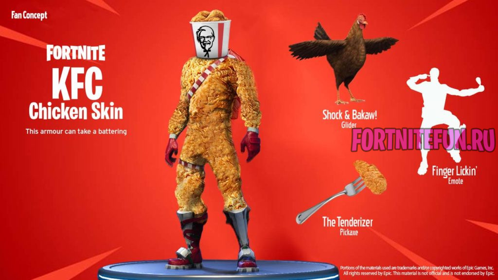 fan concept KFC 1024x576 - Скин KFC для фортнайта - концепт