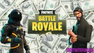 fortnite highest 300x169 - Топ 20 самых богатых игроков