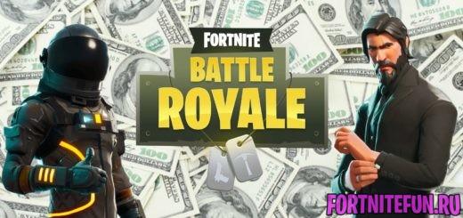 fortnite highest 520x245 - Топ 20 самых богатых игроков