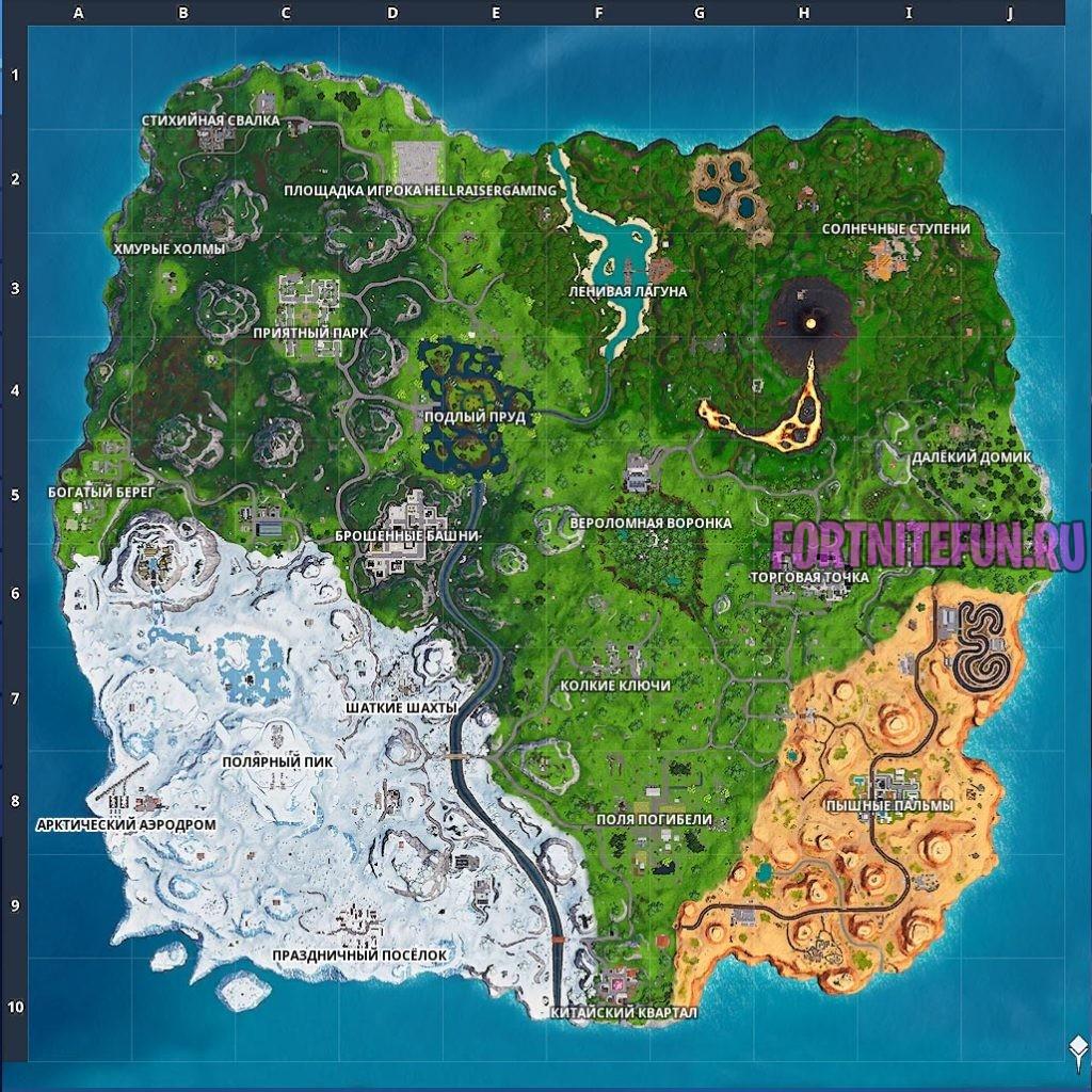 8 сезон 1024x1024 - Карта фортнайт