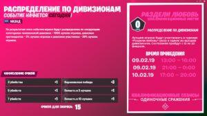 """любовь 300x169 - Событие """"Раздели любовь"""" - начало рейтинговой системы"""