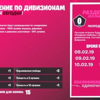 """любовь 320x320 - Событие """"Раздели любовь"""" - начало рейтинговой системы"""