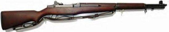 Garand - Пехотная винтовка - скоро в фортнайт