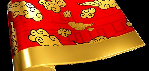 Golden Clouds 512x245 - Golden Clouds (Золотые облака)