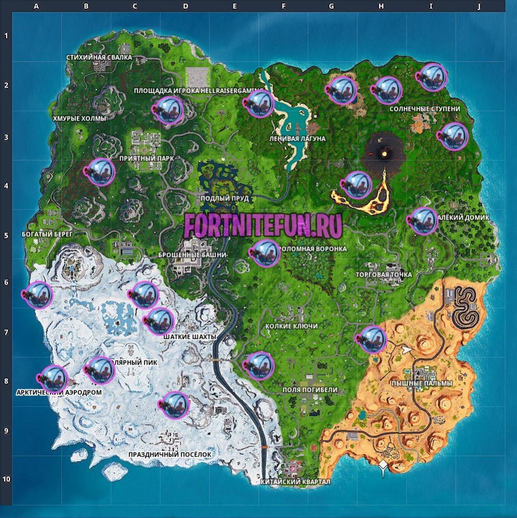 шароходов 1022x1024 - Карта шароходов - все точки спавнов