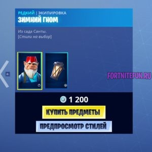 Grimbles badge 300x300 - Зимний гном (Grimbles)