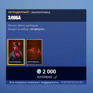 Malice badge 300x300 - Злоба (Malice)