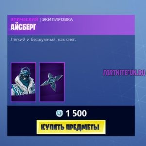 Snowfoot badge 300x300 - Айсберг (Snowfoot)