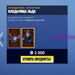 The Ice Queen badge 300x300 - Владычица льда (The Ice Queen)