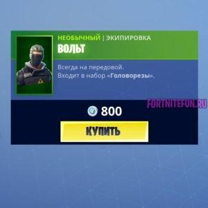Verge badge 300x300 - Вольт (Verge)