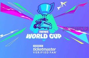 на кубок 300x195 - Как купить билет на Чемпионат мира по фортнайт