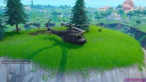 12 300x169 - Вертолёт фортнайт - все точки передвижения