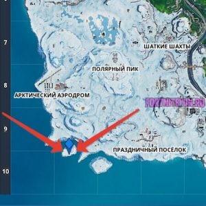 остров 300x300 - Криптография фортнайт - прохождение, советы и чит-карты