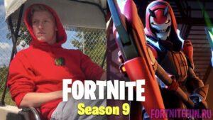 tfue и 9 сезон 300x169 - Tfue считает 9 сезон худшим в истории фортнайт