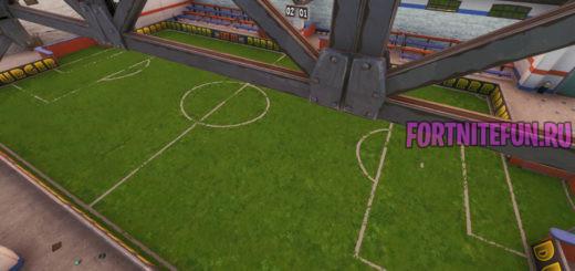 Забейте гол на футбольном поле в помещении (1)