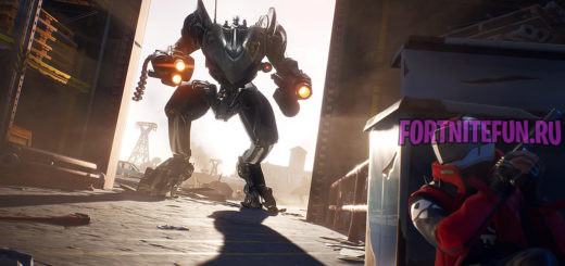 фортнайт 520x245 - Epic Games не спешат фиксить Брута