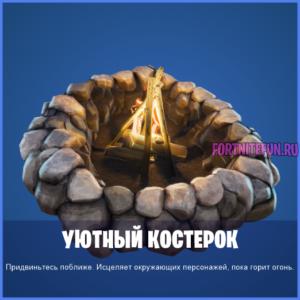 """TID Floor Player Campfire Athena 300x300 - Испытания """"Сочное лето"""" - прохождение"""