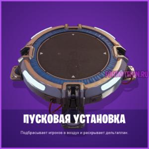 """TID Floor Player Launch Pad Athena 300x300 - Испытания """"Сочное лето"""" - прохождение"""
