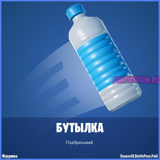 """TOY 015 Bottle - Испытания """"В яблочко"""" - чит-карты и прохождение"""