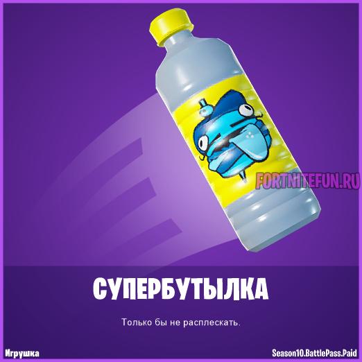 """TOY 020 Bottle Fancy - Испытания """"В яблочко"""" - чит-карты и прохождение"""
