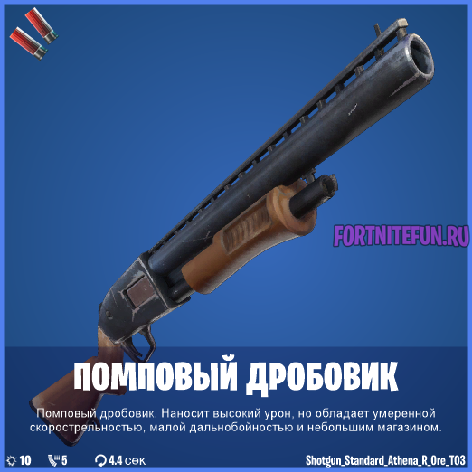 """WID Shotgun Standard Athena UC Ore T03 - Испытания """"Командный дух""""— чит-карты и прохождение"""