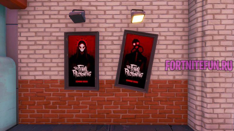 Fortnite Screenshot в2019.10.02 16.26 800x450 - 11 сезон фортнайт - 2 глава 1 сезон