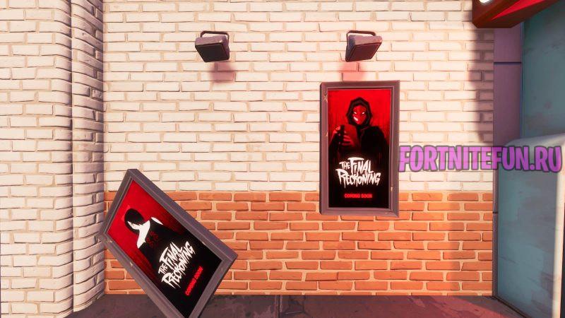 Fortnite Screenshot 2019.10.02 16.26 800x450 - 11 сезон фортнайт - 2 глава 1 сезон