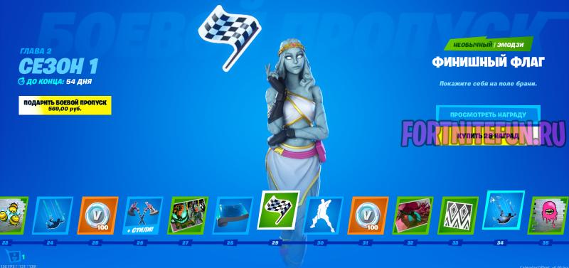 Fortnite Screenshot 2019.10.15 12.56.37.09 cr 800x377 - Боевой пропуск Фортнайт 11 сезона (2 Глава 1 Сезон)