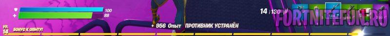 Fortnite Screenshot 2019.10.27 04.35.08.45 cr 800x74 - Как прокачать боевой пропуск в 1 сезоне 2 главы - гайд по получению опыта фортнайт
