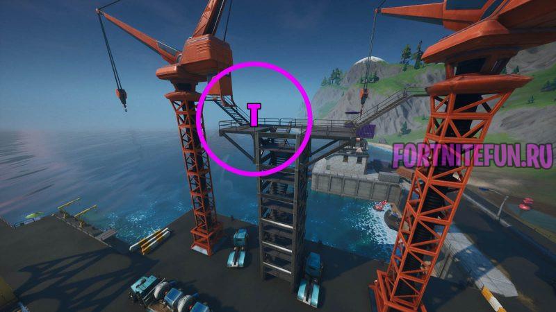 Fortnite Screenshot 2019.10.31 01.09 800x450 - Испытания «Переполох в порту» — чит-карты и прохождение