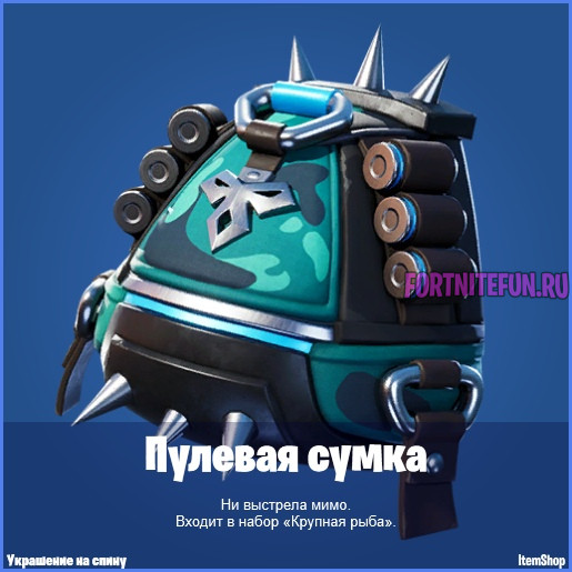 "Zynf BCrM6E - Новый стартер пак ""Цунами"" 1 сезона 2 главы фортнайт"