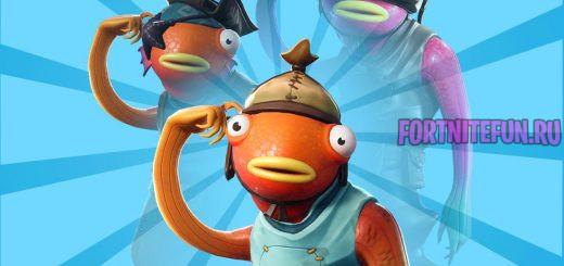 fishstick 520x245 - Карась (Fishstick)