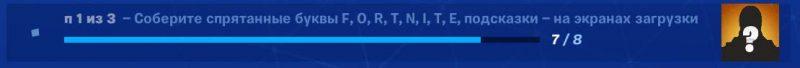 800x68 - Дата патча 11.20 /  Возвращение бинтовой базуки