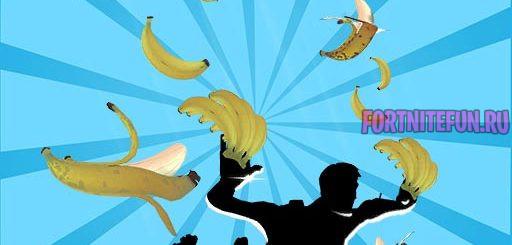 Bananas  512x245 - Бананы (Bananas!)