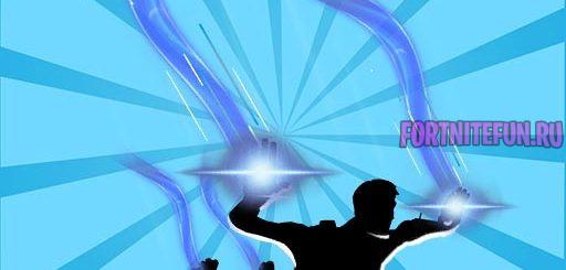 Blue Fusion 512x245 - Синее пламя (Blue Fusion)