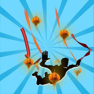Lanterns 320x320 - Фонарики (Lanterns)