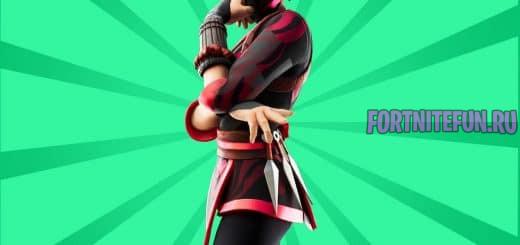 Red Jade 520x245 - Красная Джейд (Red Jade)