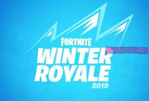 Winter Royale Duos 2019 300x204 - Winter Royale Duos 2019 – дата начала, призовые и другие детали